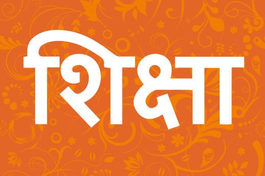 hindi-kurs-2