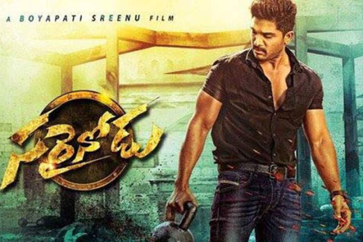 Allu-Arjun-Role-in-Sarainodu-Revealed