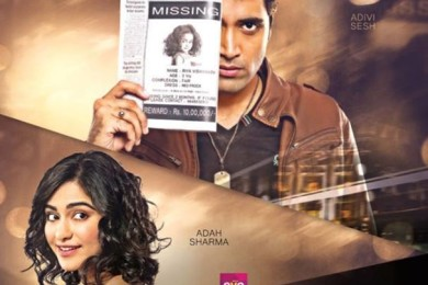 Kshanam Telugu Movie First Look Posters_Anasuya (4)