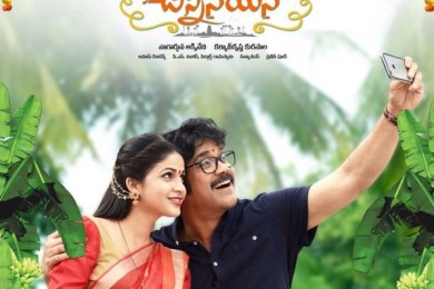 Soggade-chinni-nayana-mp3-songs-download