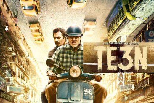 TE3N-Official-Trailer