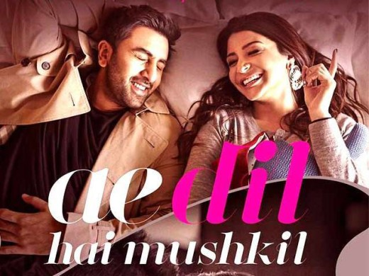 1173401-adhmcover-1472626502-371-640x480