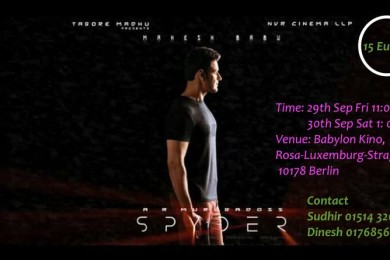Spyder-first-look-poster