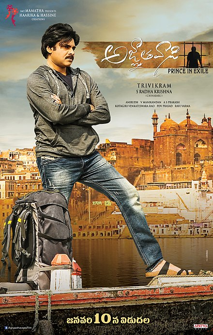 Agnyaathavaasi_Release_Poster