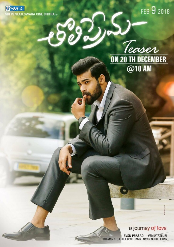 Varun Tej Tholi Prema Movie First Look ULTRA HD Posters WallPapers