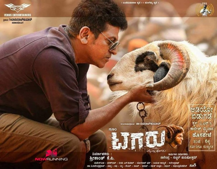 Tagaru-movie