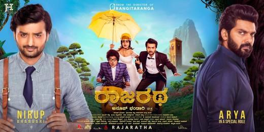 Rajaratha Pic