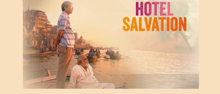 Hotel-Salvation-Title