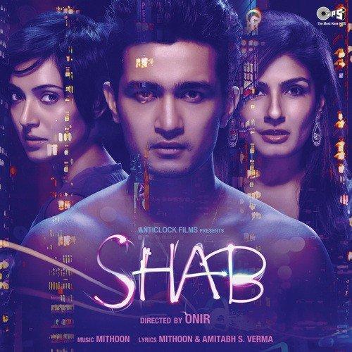 Shab-Hindi-2017-500x500