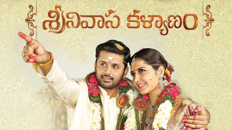 Srinivasa-Kalyanam-Telugu-Movie-Images