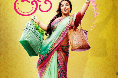 Tumhari-sulu-2-boxofficecollection