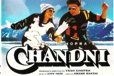 Chandni;chandini;chandini hindi ; sridevi